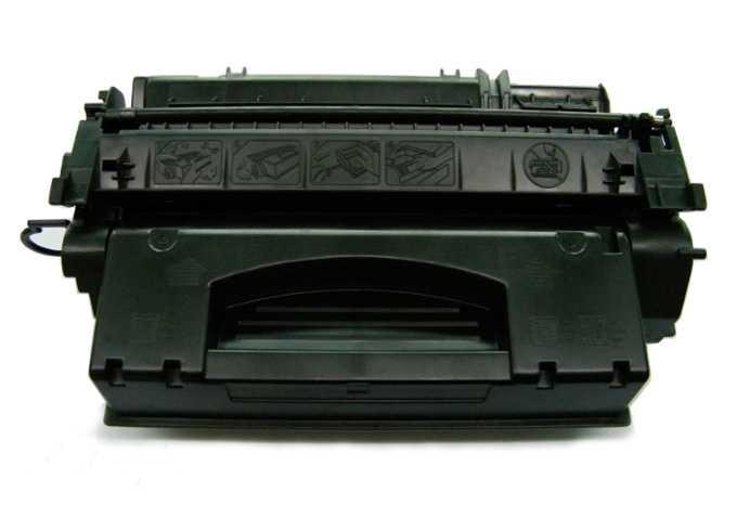 4x toner Canon CRG-708 (2500 stran) black černý kompatibilní toner pro tiskárnu Canon LBP3300